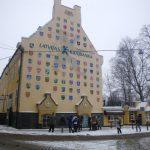 герби міст Латвії