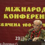 Виступ Богдана Гаврилишина під час Конференції