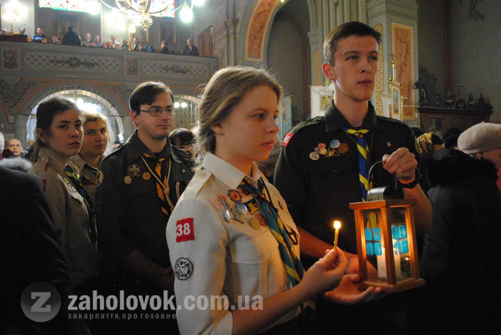 Вифлеємський Вогонь Миру в Ужгороді 2013
