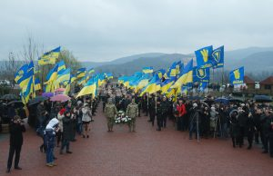 Вшанування Карпатської України на Красному Полі