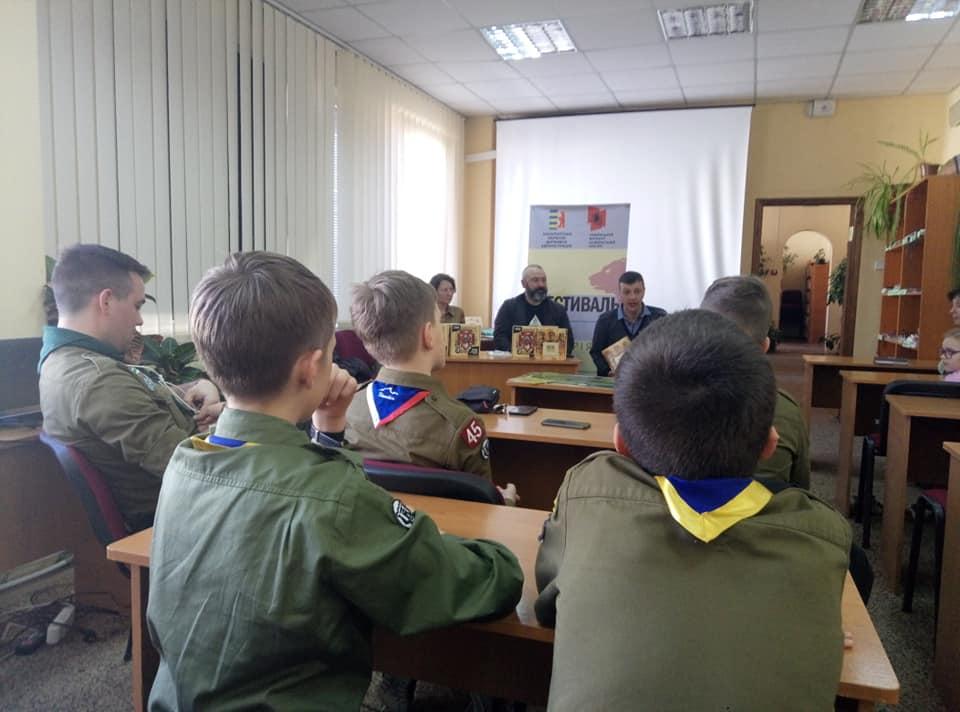Настільна гра «УПА – відповідь нескореного народу» в Ужгороді